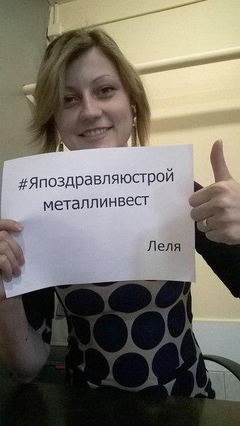 """Компании """"Стройметаллинвест"""" 5лет"""