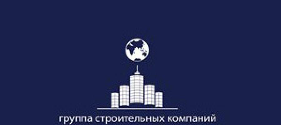 СтройМеталлИнвест ©Фото ЮГА.ру