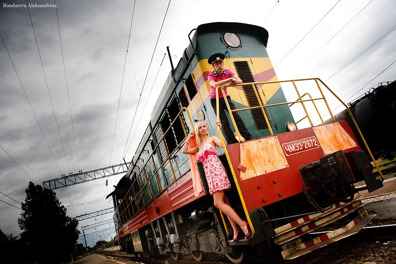 """Railway story"" или "" Сломанная ключица"""